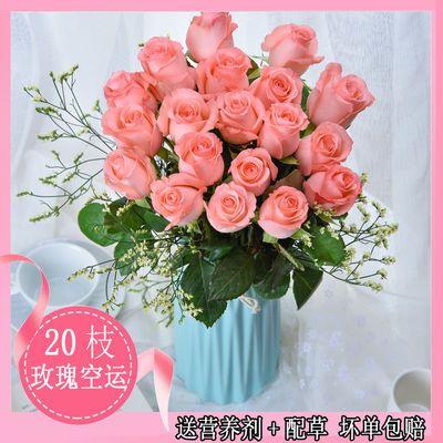 玫瑰鲜花花束云南直发香水百合花向日葵速递同城配送生日家用水养