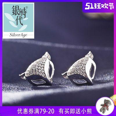 【灵狐】微镶狐狸耳钉 925银饰品 女款耳饰 首饰 礼物女