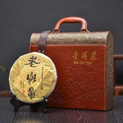 节日送礼礼品装云南普洱茶叶老班章勐海七子饼生茶高档礼盒装357g