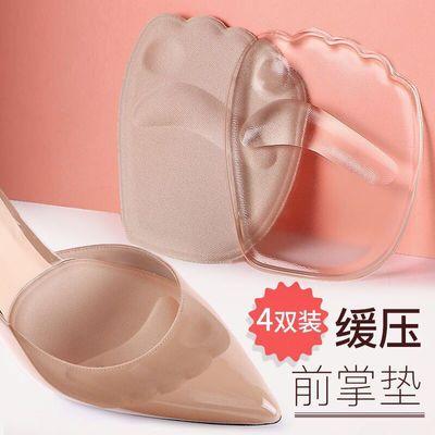 可黏贴硅胶前脚掌垫加厚防滑防痛半垫前掌垫高跟鞋鞋垫女鞋半码垫