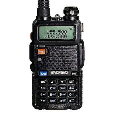 宝锋BF-UV5R对讲机 民用手持对讲机 大功率车载手台自驾游对讲机