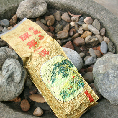 云南茶叶18年陈年普洱茶 勐海熟茶 普洱熟茶金芽 散茶袋装250g