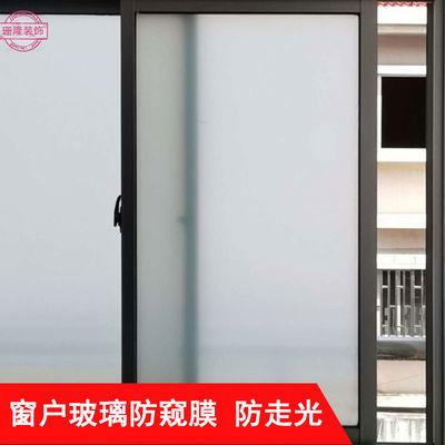 透光不透明自粘磨砂玻璃贴膜防晒遮光膜卫生间移门窗户贴纸窗花纸