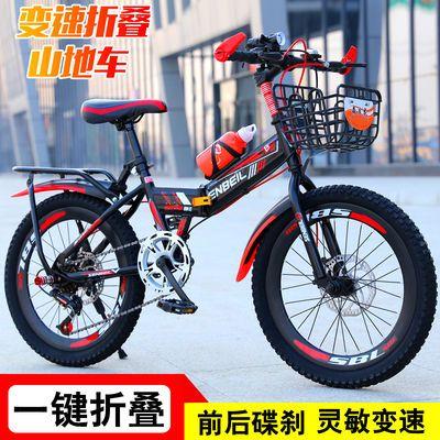 儿童自行车折叠男女18u002F20u002F22u002F24寸小孩山地碟刹学生