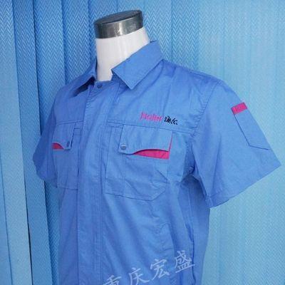 海尔工作服海尔夏装工作服海尔工衣维修售后工作服单上衣安装服