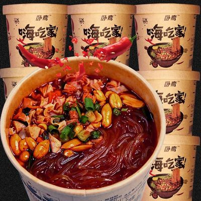 嗨吃家酸辣粉桶装批发整箱重庆网红6桶红薯粉丝大桶方便速食4桶