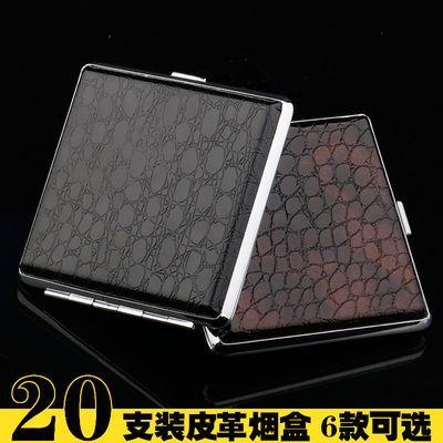 超薄翻盖烟盒20支装便携带合金皮质香烟盒子个性创意粗烟金属烟夹