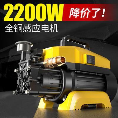 洗车机高压水枪220v家用强力全自动洗车神器洗车泵刷车水泵清洗机