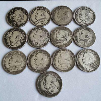 古银元伍圆袁大头银元可吹响文玩收藏机制币钱币古董