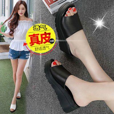 真皮拖鞋女夏季新款韩版百搭软厚底凉鞋松糕休闲坡跟一字拖女外穿