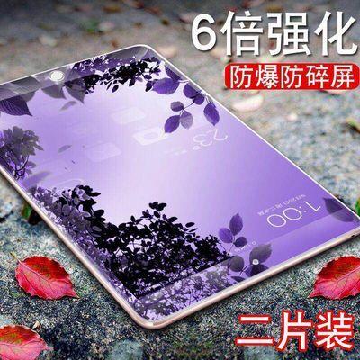 苹果mini123迷你4钢化膜平板ipad5/6/4/3/2防爆膜A1893保护膜pro9