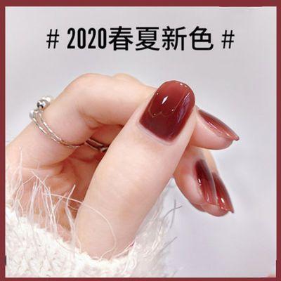 2020春夏新色美甲冰透红豆糖果甲油胶果冻系乳白健康粉自然肌肤色