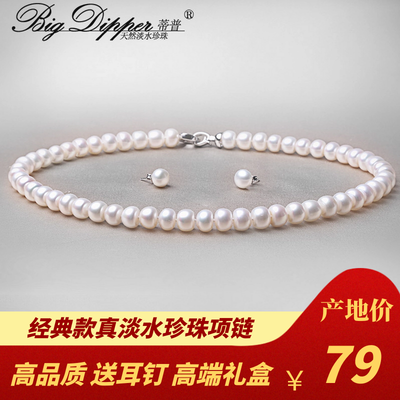 正品3A级淡水珍珠项链9-10MM扁圆送珍珠耳钉送妈妈婆婆母亲节礼品