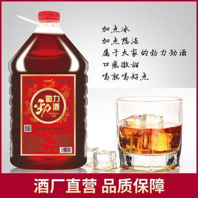 【30度勃利劲劲酒】纯粮白酒男士非养生酒滋补酒保健酒2.5L酒水