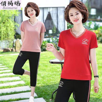 中年妈妈夏装运动服套装2020年夏季新款时尚短袖中老年女装两件套