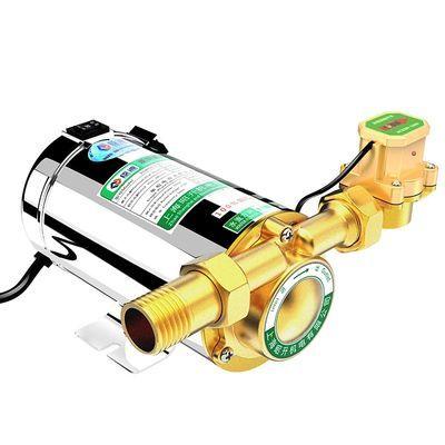 太阳能热水器增压泵家用全自动静音自来水增压水泵管道加压泵220V