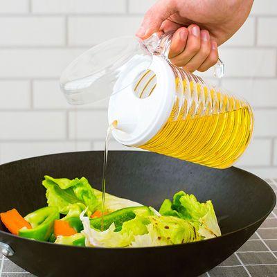 破损包赔 创意塑料厨房油壶醋壶调料瓶调味瓶安全防漏油瓶罐600ml