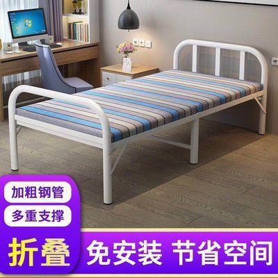 折叠床硬板床家用单人床出租屋简易床双人床成人便携午休床经济型