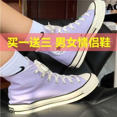 1970S帆布鞋骚粉香芋紫淡紫高帮男女鞋运动低帮经典鞋学生滑板鞋
