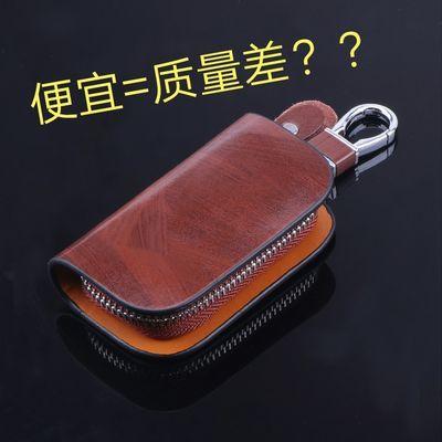 真皮高档车钥匙包男奔驰宝马奥迪大众丰田日产雪佛兰通用车钥匙套