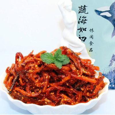包邮海鲜零食烤鳗鱼干 香辣芝麻蜜汁鳗鱼丝 即食品休闲小吃鳗鱼条