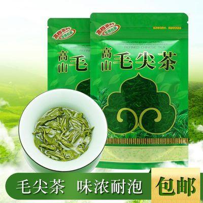 新茶高山毛尖茶100g袋装茶非信阳绿茶古丈毛尖散装茶叶下午茶