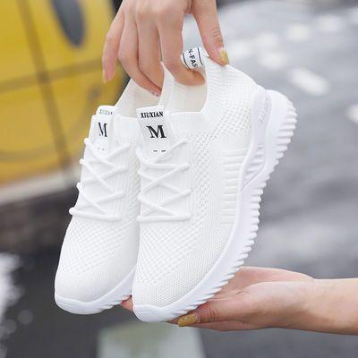 运动鞋女鞋学生韩版透气网鞋春夏季休闲鞋百搭新款ins女士小白鞋