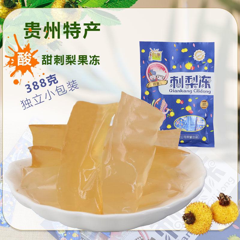 贵州特产黔康刺梨冻388g贵阳特色小吃刺梨冻冻糖休闲零食刺梨汁制