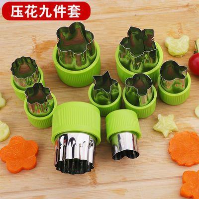 不锈钢水果挖球器压花器西瓜挖勺雕花刀蝴蝶面模具切花器工具套装