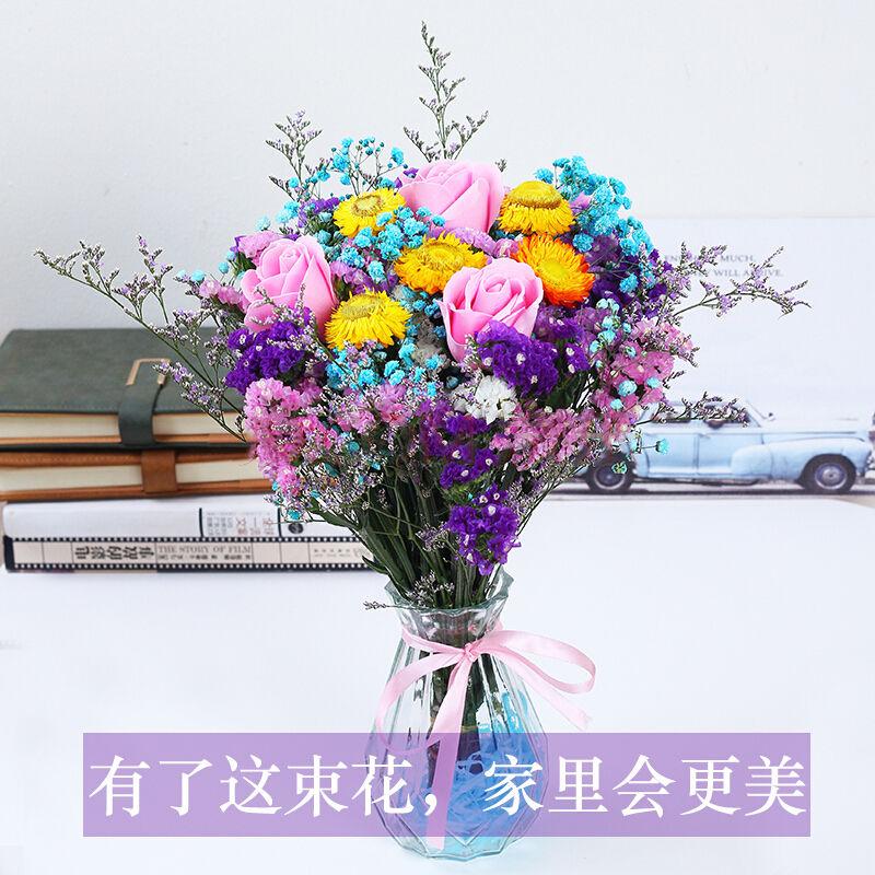 含瓶满天星干花真花礼物勿忘我花卉客厅摆件鲜插花干花花束满天星