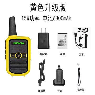 诺基亚迷你对讲机 USB多彩微型轻薄户外酒店餐厅小型手持式无线器