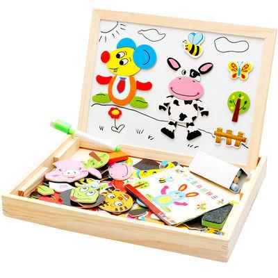 磁性拼装创意拼图玩具开发益智积木儿童成人智力6岁以上男孩女孩