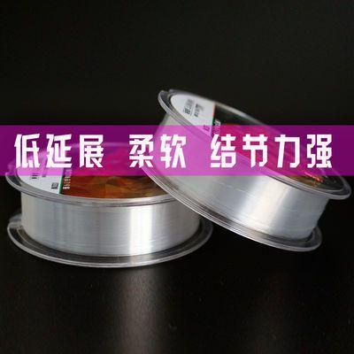 【高档】钓鱼线进口子线软线透明隐形柔软0.40.8黑坑手杆主线钓线