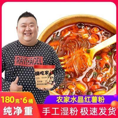 嗨吃家酸辣粉网红整箱6桶3桶方便速食重庆红薯粉丝火鸡面螺蛳粉