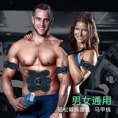 健身仪智能充电动收腹肌贴懒人腹部速成男女家用训练锻炼肌肉神器