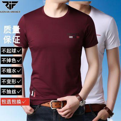 乔奇阿玛尼短袖t恤男夏季新款圆领上衣潮大码中青年纯色纯棉体恤