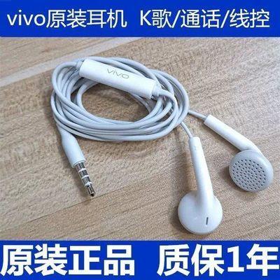 vivox9splus原装耳机vovi手机线控x9spius耳塞vo正品vio通用v0x9p