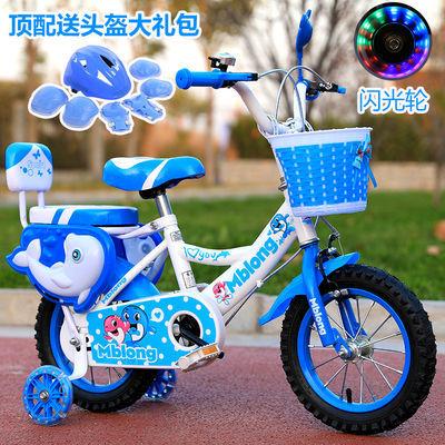 儿童自行车小孩车女孩男孩12寸14寸16寸18寸儿童单车自行车