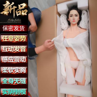 【保密发货】高级充气i娃娃男用日本带阴毛真人全自动冲半实体性