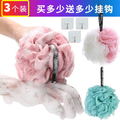 【送挂钩】大号沐浴球花强力去污洗澡巾加厚成人搓泥手套搓澡神器