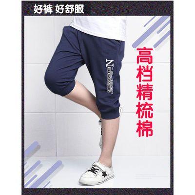 男童裤子夏中大童2020儿童中裤男童七分裤男孩九分裤小孩中裤短裤
