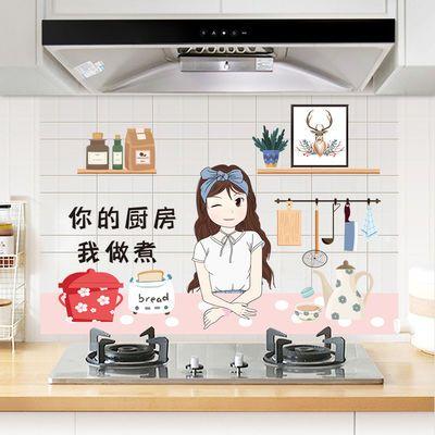 厨房防油贴纸灶台耐高温自粘防水瓷砖墙纸橱柜家用油烟机防污墙贴