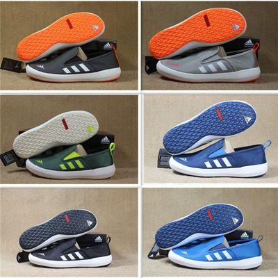 2020夏季新款运动鞋男鞋透气休闲板鞋软底女鞋一脚蹬懒人鞋AQ5201