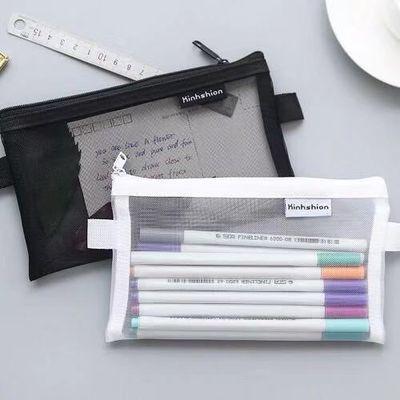 韩国简约透明网纱笔袋收纳袋 学生考试专用便携笔袋大容量文具盒