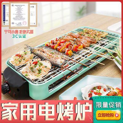 网红家用电烤炉家用电烧烤架子无烟烤炉小型烤肉炉烤串室内电烤盘