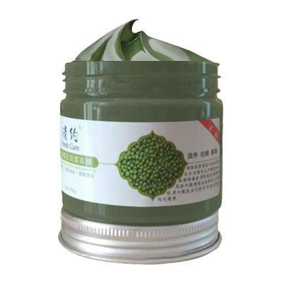 新品特卖绿豆泥浆面膜泥清洁补水美白控油祛痘去印黑头收缩毛孔女