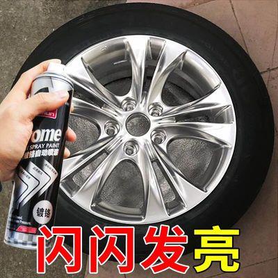 镀铬自喷漆不锈钢电镀漆亮银色手喷漆金属防锈油漆汽车轮毂银色漆