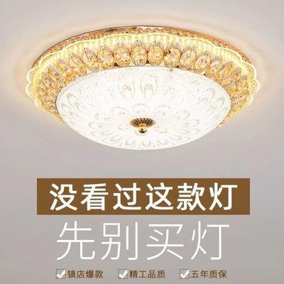 欧式温馨卧室圆形吸顶灯简约现代客厅灯led水晶过道灯阳台灯具
