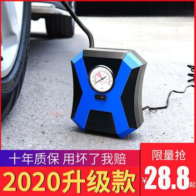 2020爆款酷派鑫 车载充气泵汽车打气泵12V多功能小轿车电动轮胎车