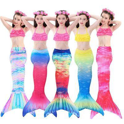 美人鱼尾巴 女童美人鱼裙子公主比基尼服装游泳衣 儿童美人鱼泳衣